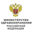 Хранение лекарственных средств ОФС.1.1.0010.15