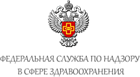 Росздравнадзор РФ: Фарм. лицензия перевозчику не требуется!