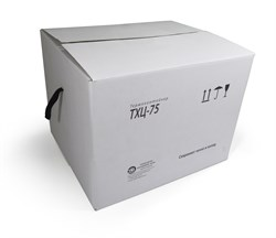 Термоконтейнер ТХЦ-75